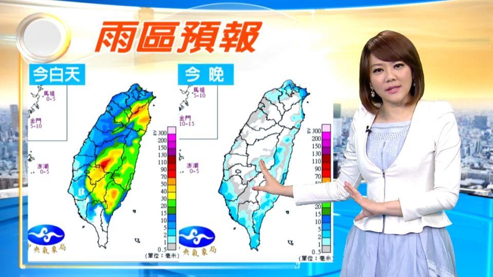 【2016/06/05】今鋒面影響 天氣不穩全台有雨 要帶傘