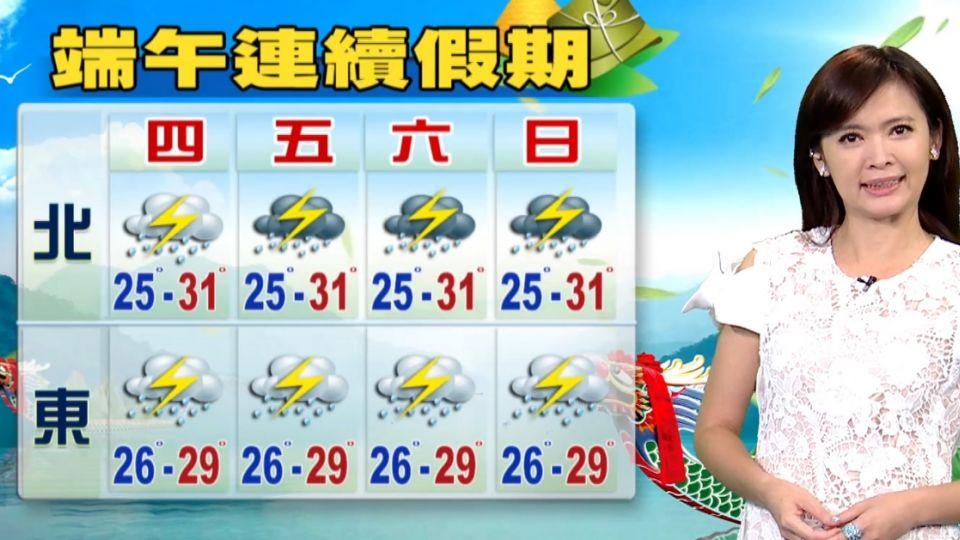 【2016/06/06】今鋒面影響 天氣不穩定 午後小心強降雨