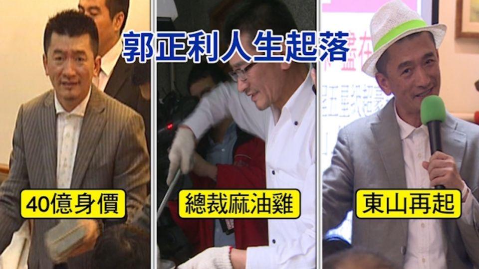 麻油雞總裁郭正利復出 首戰日本親子團