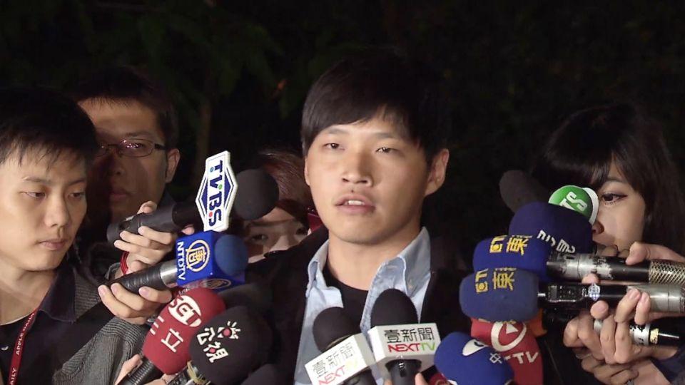 周刊:11天內約5女 陳為廷服替代役「晚歸」惹議