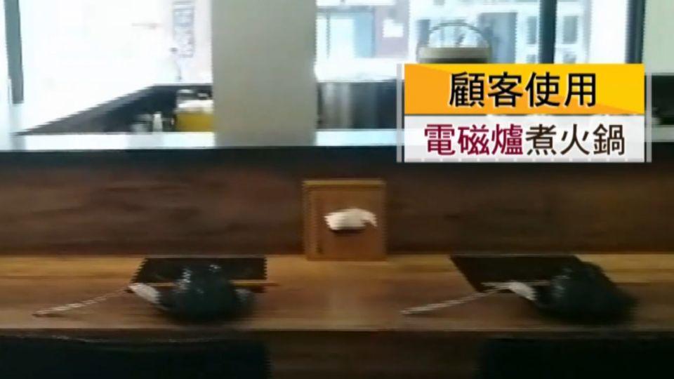 火鍋店2員工CO中毒昏倒送醫 緊急疏散20客