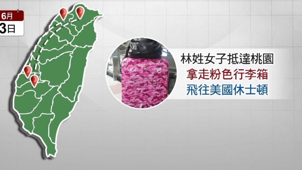 行李箱搭高鐵流浪記 原訂到台北卻飛休士頓