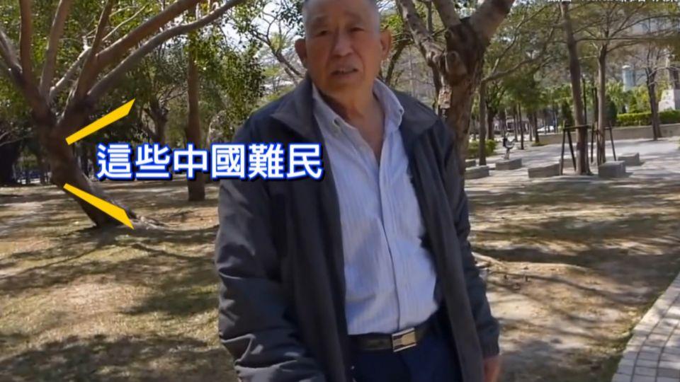 自稱「公民記者」!洪素珠辱罵榮民「中國難民」