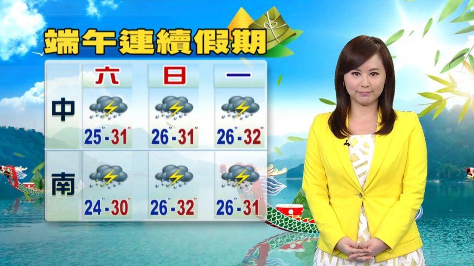【2016/06/11】南部持續大雨 低窪防淹山區活動小心