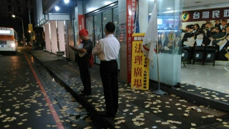 不滿罵外省榮民 「台灣民政府」辦事處遭抗議