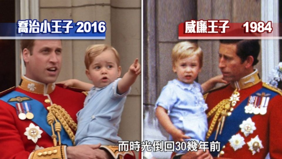 英女王90大壽 喬治、夏綠蒂搶鏡