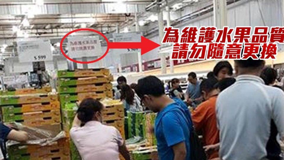 美式大賣場當菜市場? 水果拆箱「捏捏」看