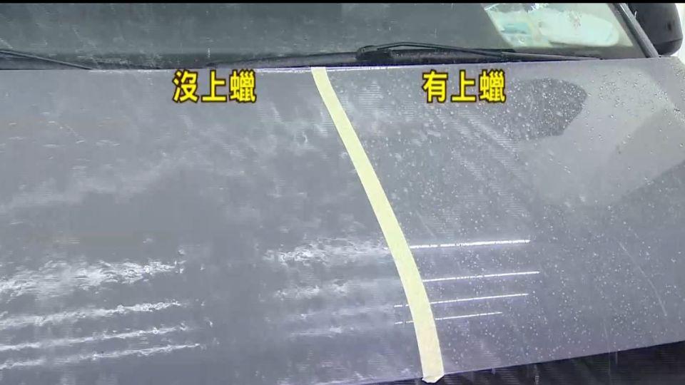 美容鍍膜防酸雨侵蝕?下雨天洗車場反客滿