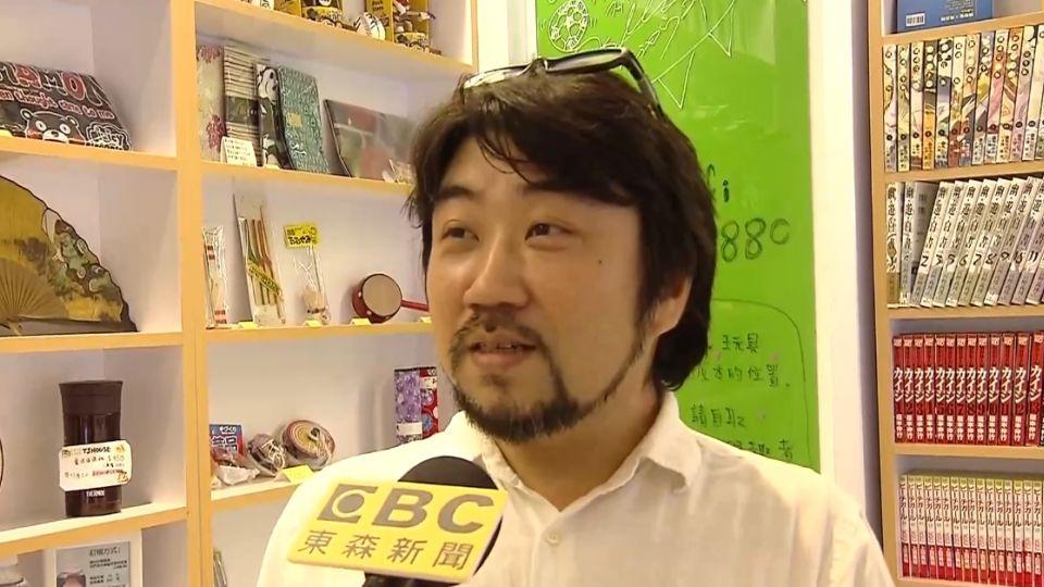 日本人眼中台灣 最愛講的一句話:蛤 幹嘛?