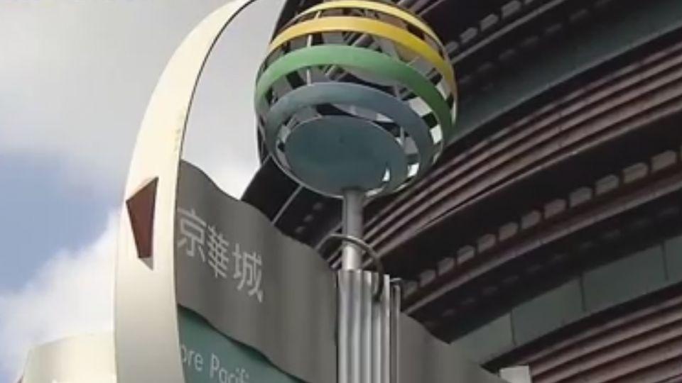 京華城爭取提高容積率 高嘉瑜:監察院裡應外合