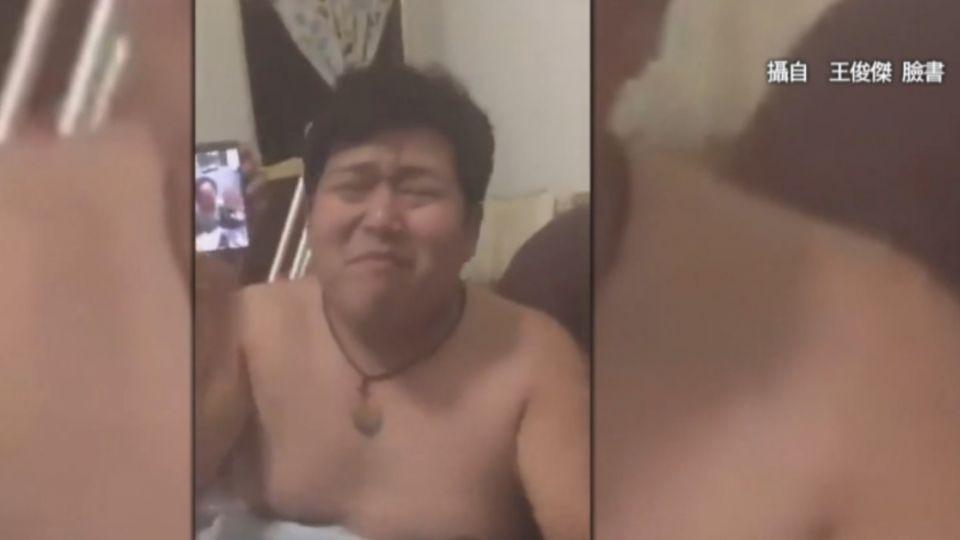 「山豬」錄影摔斷腿 臉書直播報平安還搞笑
