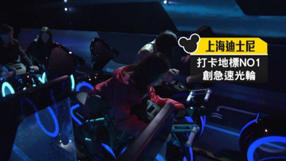 等五年!上海迪士尼開園 上萬遊客搶第一批入園