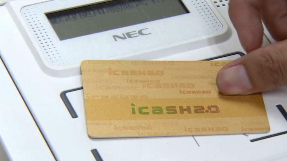 超商店員PO文有「門市卡」 消基會:恐違反背信