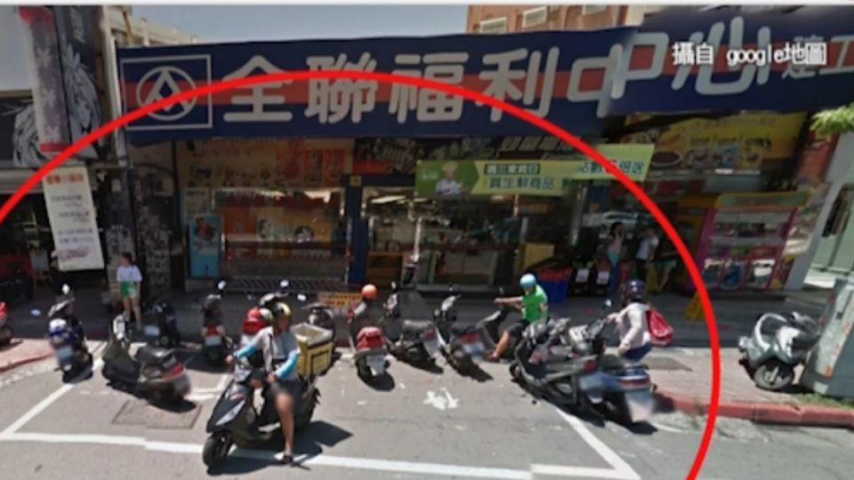 待轉區變停車場 Google7年前就拍下