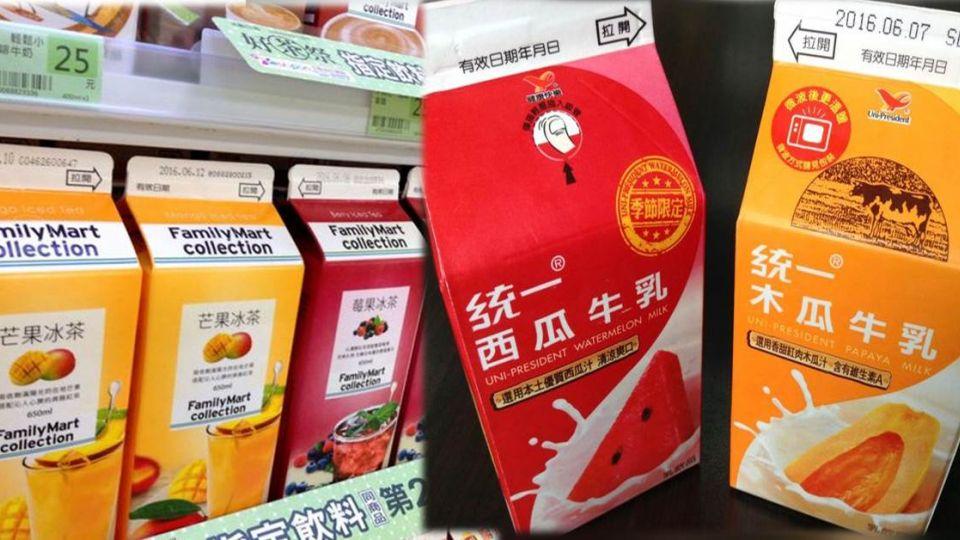 外國人來台灣喝什麼?日本部落客 激推5種超商冷飲