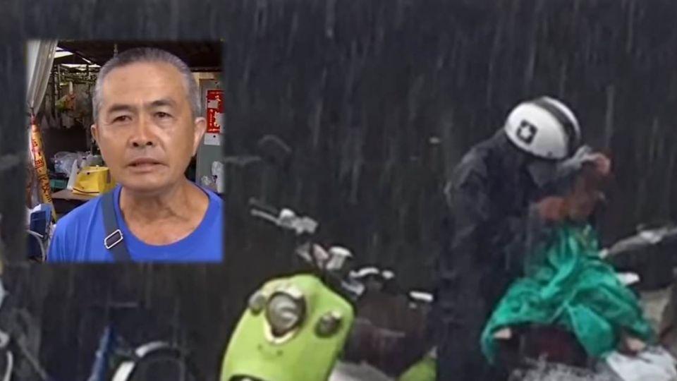 暖心!「冒雨帶孫領食餘」 15網友相揪整理朱阿公家