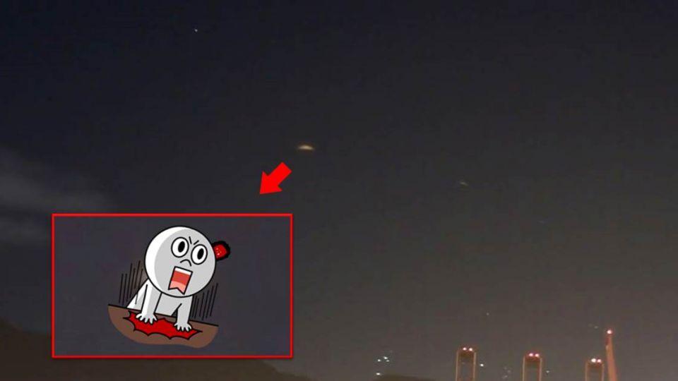 UFO現身?外星人昨訪香港 盤旋20分鐘不離