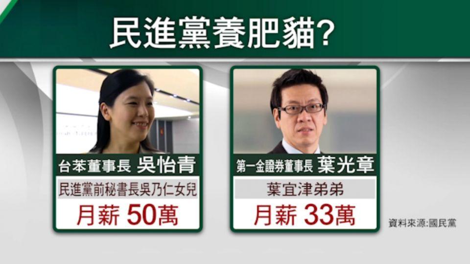童振源嗆「文宣不實」 國民黨反嗆:歡迎提告
