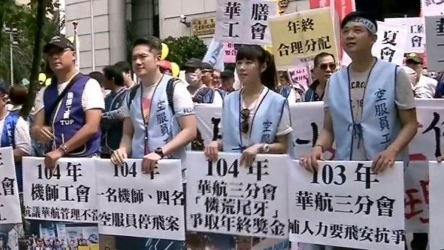 超過七成同意!華航空服員可合法罷工