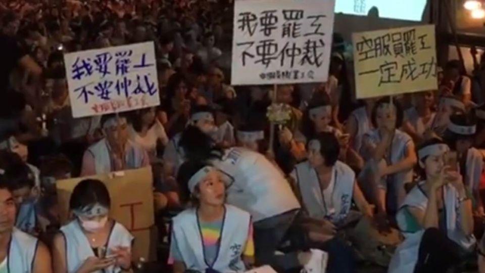 罷工沒影響?華航主管:日營收少3億
