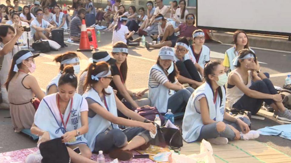 華航空服員抗爭23hrs 東森全程記錄