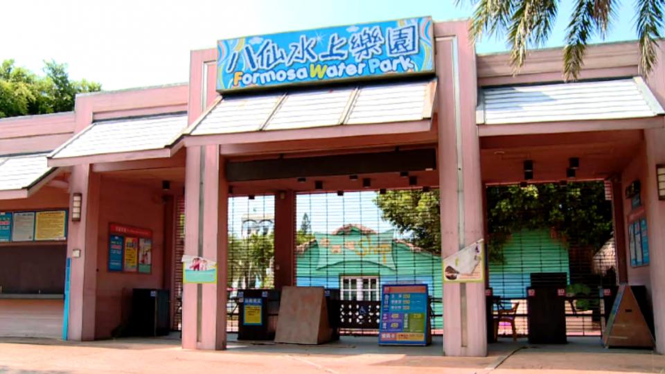 八仙樂園歇業一年 九成店家關門如鬼城