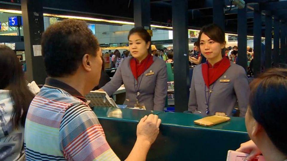 看這裡!空服員罷工行程大亂 華航公布補償辦法