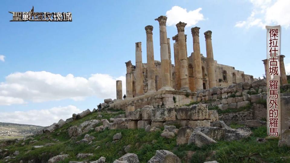 ISIS恐怖威脅! 「羅馬之外的羅馬」古蹟危機