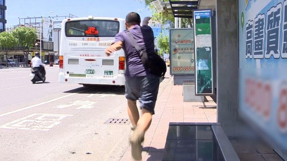 投訴公車過站不停 真相是...低頭滑手機惹禍