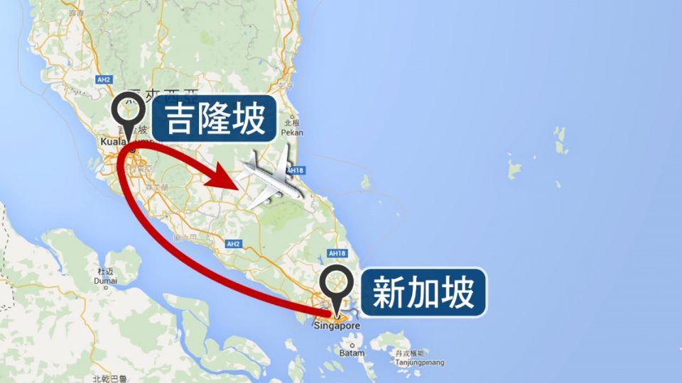 新加坡航空迫降 機翼起火烈焰衝天