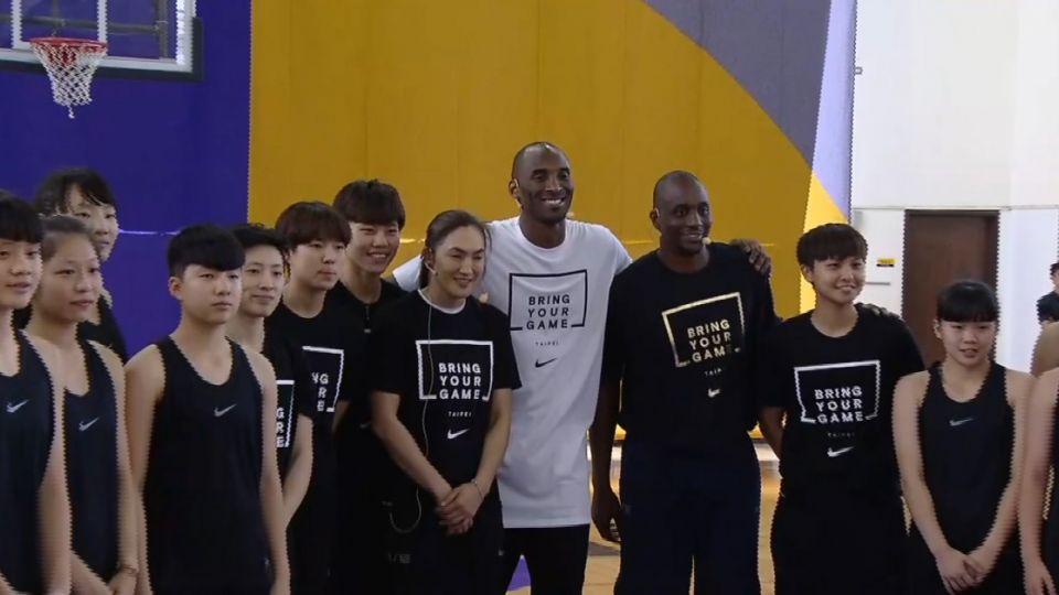 Kobe旋風抵台北 親自指導HBL女籃球員