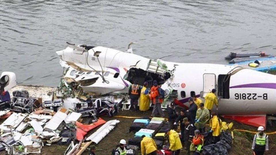 復興南港空難 飛安會報告出爐「人為疏失」