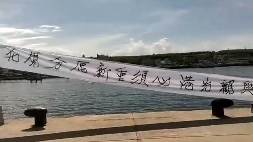 不滿20艘遊艇塞碼頭 七美漁民怒「封港」