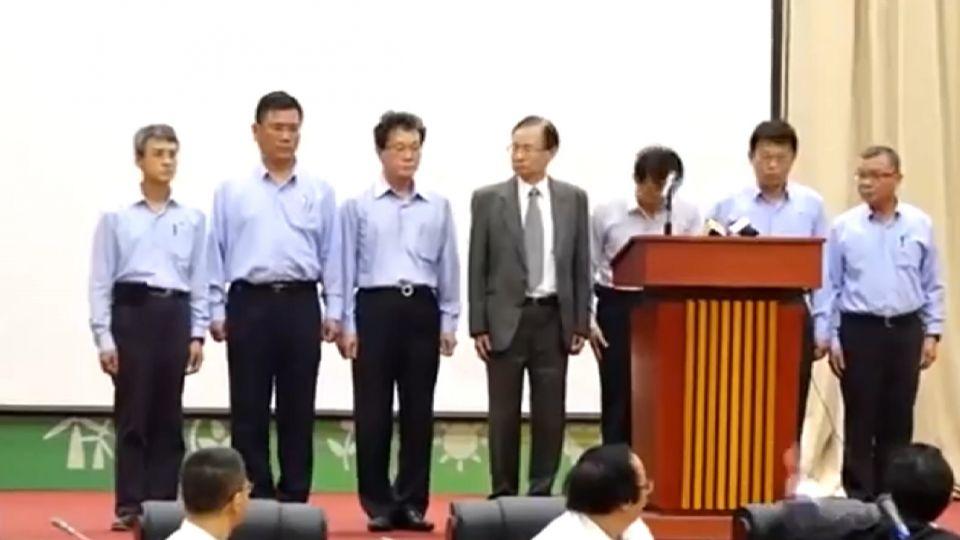 台塑高層鞠躬道歉 允諾賠償161億台幣