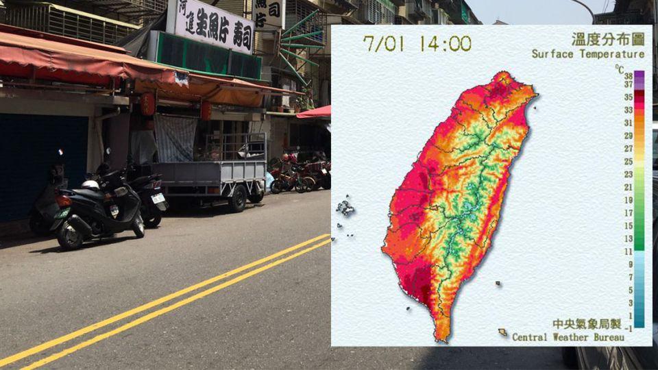 下周恐有颱風撲台?氣象局:變數還很大