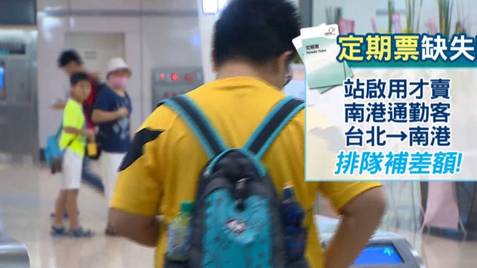 高鐵通南港首班車 鐵道迷搶頭香持布條加持