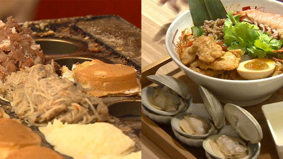 拚搶客!超胖銅板車輪餅vs.「蜆精」泰式拉麵