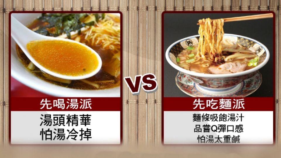 大聲吃拉麵表示好吃? 其實...日人「很討厭」