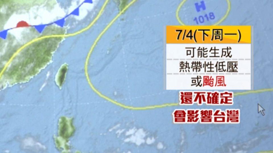 今年第一個颱風! 氣象局:可能在下周生成