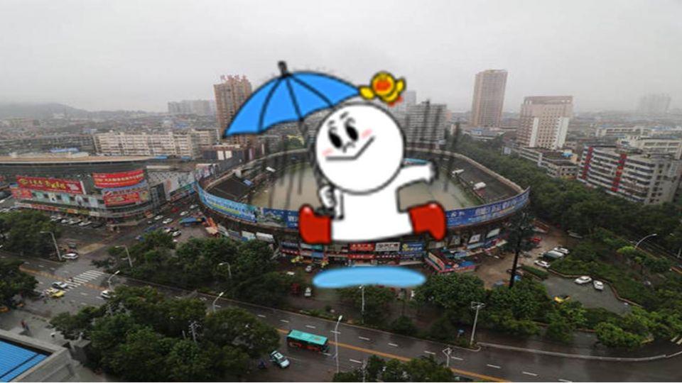 湖北今年最強暴雨來襲 體育場變「大浴缸」!