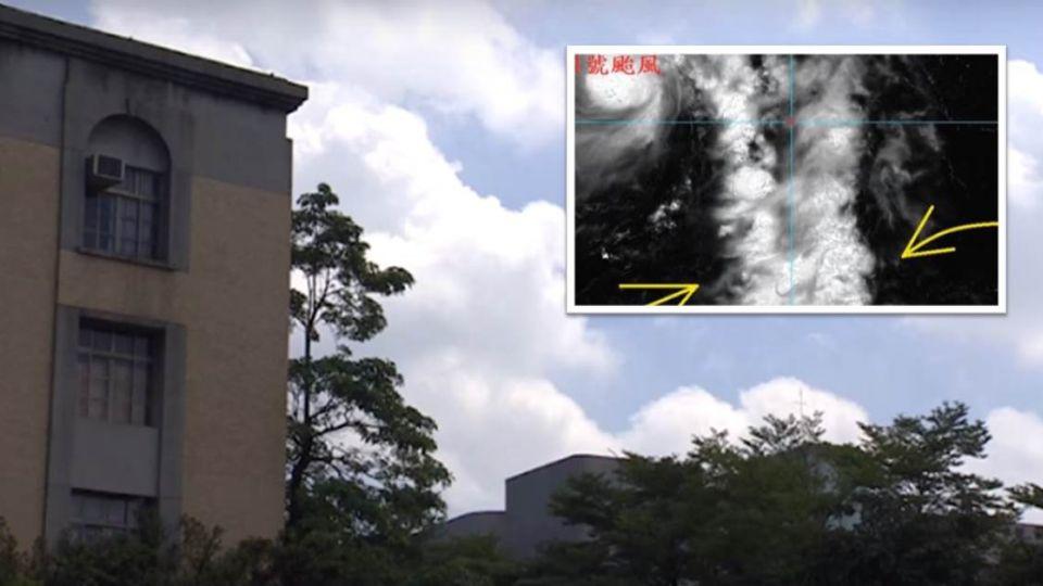 「尼伯特」暴風半徑擴大恐轉中颱  周四、周五最接近