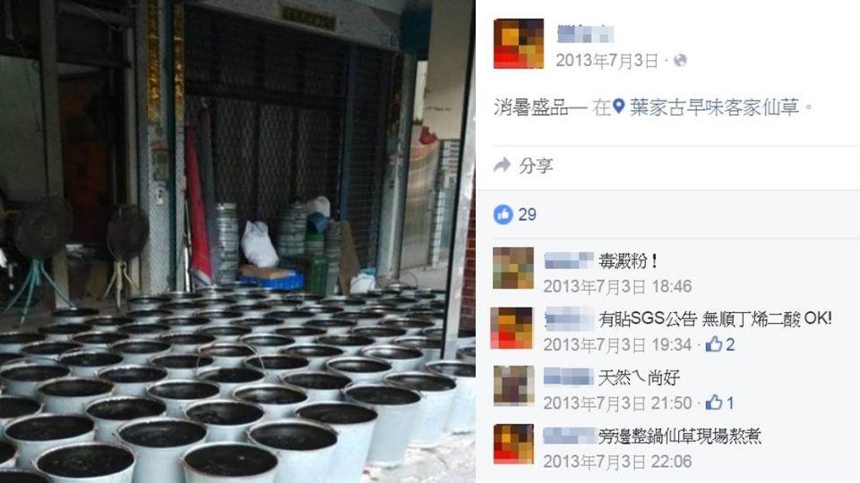 生鏽鐵籠煮仙草!古法製作降火不成反腹瀉?