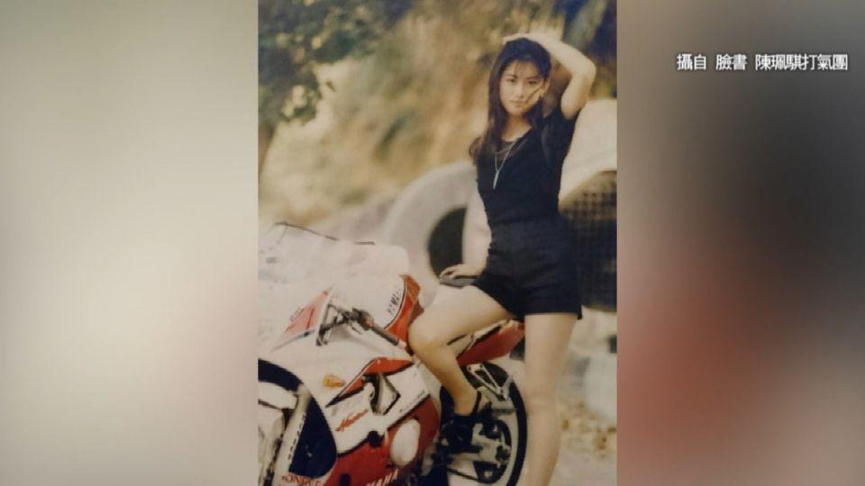 激像! 陳珮騏15歲沙龍照 撩髮模樣好像周子瑜
