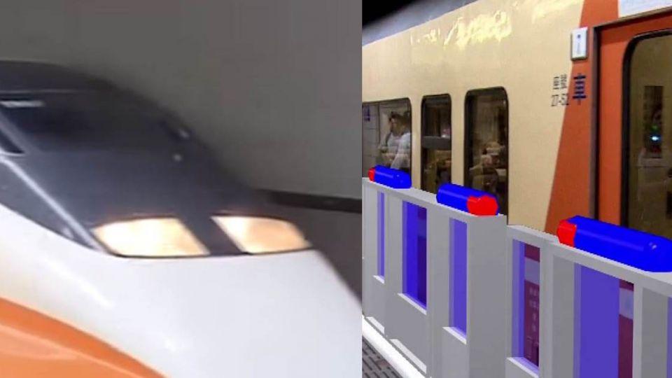 高鐵全線復駛增開2班南下列車 台鐵南迴線上午停駛