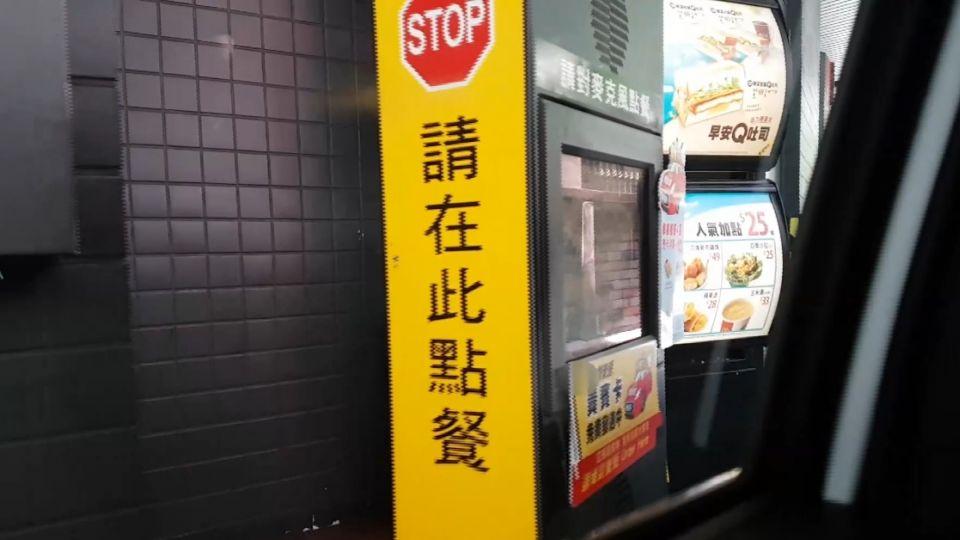 男大生花6元買塑膠袋換69元漢堡 速食店認賠