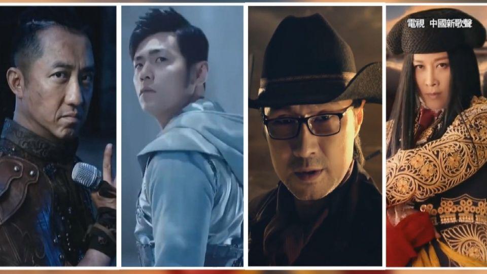 版權糾紛!「中國好聲音」更名「中國新歌聲」