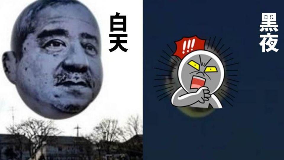 日本「氣球墳墓」正夯 天空驚見「綠臉」引熱議