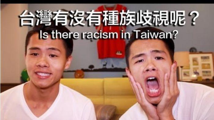 美國種族示威延燒!反觀台灣沒有種族歧視?