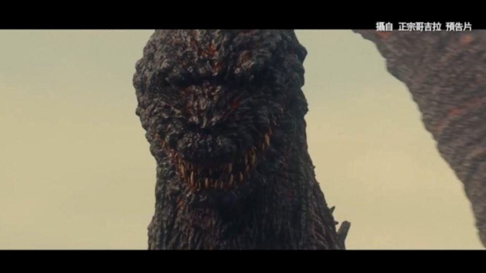 「怪獸之王」哥吉拉回來 睽違12年重登日本