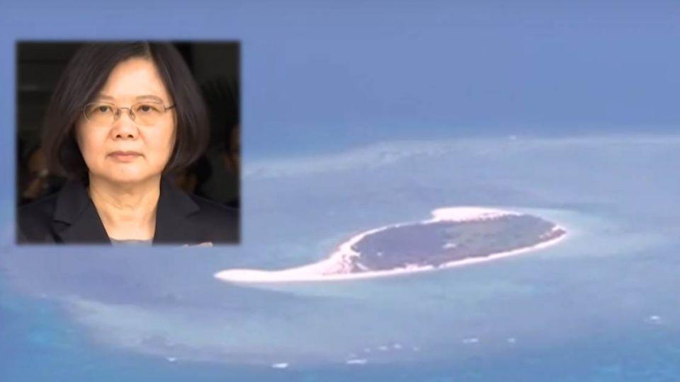 為了太平「礁」...總統「英」該不惜一戰嗎?
